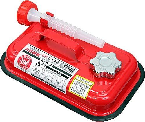 YAZAWA [ 矢澤産業 ] ガソリン携帯缶 ミニタンク 2.5L [ 品番 ] MT3