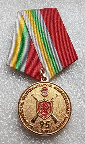 95 years of 55th Guards Rifle Irkutsk-Pinsk Infantry Division Original Russian Military -