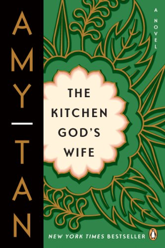 The Kitchen God's Wife by [Tan, Amy]