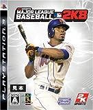 メジャーリーグベースボール 2K8 - PS3