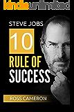 Steve Jobs 10 Rule of Success