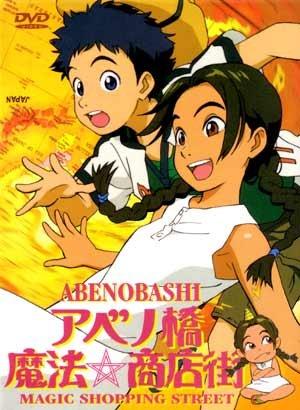 Magical Shopping Arcade Abenobashi - Anime DVD