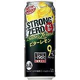 【2016年7月12日発売】サントリー-196℃ ストロングゼロ〈ビターレモン〉500mlx1ケース(24本)