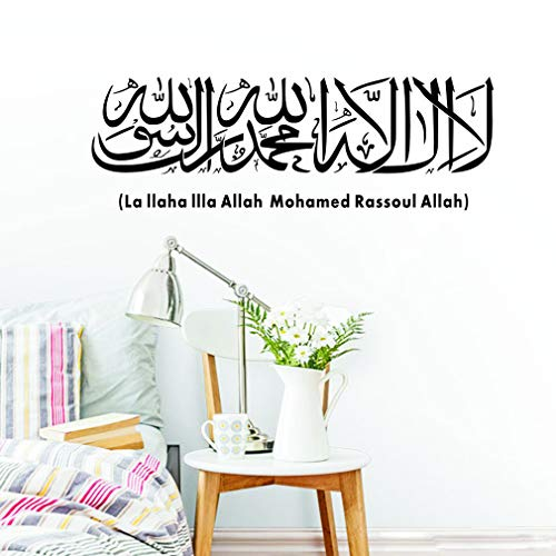 WOVTCP Islamic Muslim Calligraphy Wall Stickers Quotes Decal Living Room Bedroom DIY Removable Vinyl Wall Art Murals (Black)