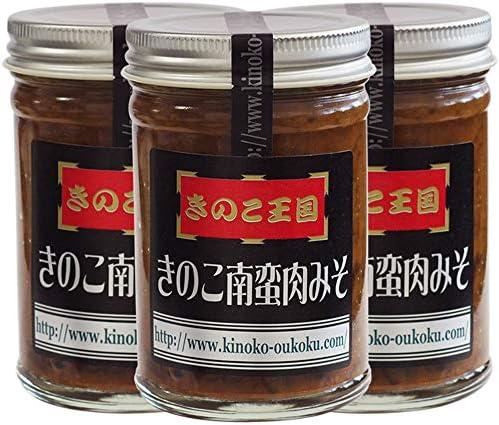 きのこ南蛮肉みそ 170g ×3個セット(北海道伊達市 大滝産シイタケ・シメジ使用) お肉は真狩産ハーブ豚を使用 そのままでもご飯にとても合うお味噌です (きのこ王国)