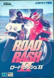 Road Rash II [Japan Import]