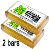 Antibacterial Oregano Oil Soap , Natural Soap For Athletes Foot , Jock Itch And Odors , Helps Cleanse the Skin , Nail Fungus, Ringworm , Acne and Other Unwanted Skin Irritations (2 Pack)