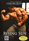 Stan McQuay: Rising Sun Bodybuilding by Bayview Entertainment/Widowmaker