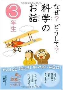 ; Noriyuki Irisawa; Nozomi Kai: 9784052031472: Amazon.com: Books