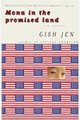 Mona in the Promised Land: A Novel (Vintage Contemporaries) Kindle Edition