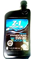 Genuine Z-1 SAE 5W-30 Certified - Premium Synthetic Blend Gasoline Motor Oil - Advanced Wear Protection - (1 U.S. Quart/946 mL) - Bottle from Warren Distribution, Inc.