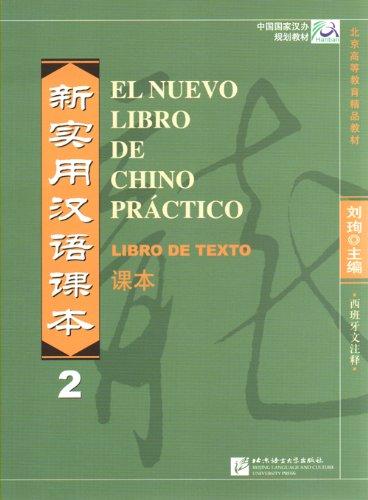 Nuevo Libro De Chino Práctico - 2 Libros De Texto (Spanish Language) Tapa blanda – 17 jul 2012 Lu Xun Hanban 7561923112 YQ