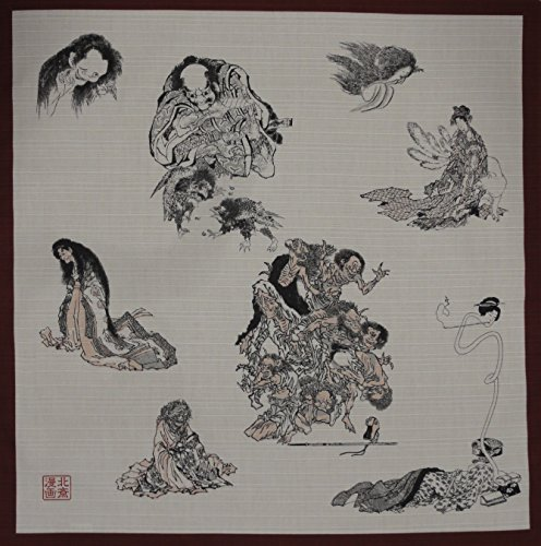 Furoshiki Hokusai Ghouls and Ghosts w/ Deep Red Border Motif Japanese Fabric ()