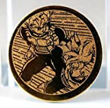 Dragon Ball Z Gohan Goku Kira gold medal Carddass