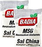 M. S. G. BADIA 1 lb bags Pack of 2 bags