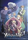Yatterman Night: The Complete Series