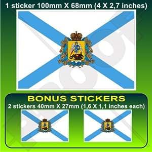 """Arkhangelsk oblast Bandera, arkhangelskaya Rusia Federación de Rusia, 4""""(100mm) Bumper de vinilo adhesivo, adhesivo x1+ 2Bonus"""