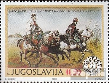 Yugoslavia 2424 (Complete.Issue.) 1990 Post in Serbia (Stamps for Collectors) Horses