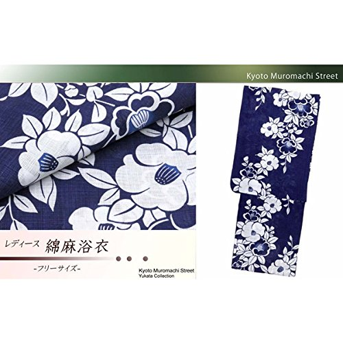 レディース浴衣綿麻の女性用浴衣特選大人の浴衣フリーサイズ「藍、椿」NAF415
