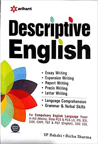 english essays online expansions compare