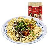 OUZ123 Wuhan Hubei Specialty Alkaline Noodles Re Gan Mian 热干面 (2700g/95.2oz)