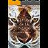 El tigre de la canela: Un libro diferente