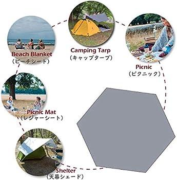 Details about  /Triwonder Waterproof Hammock Rain Fly Ground Cloth Tent Tarp Footprint Camping S