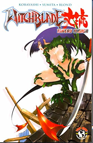 Witchblade Takeru Manga (volume 1)