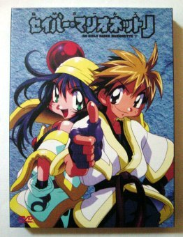 Saber Marionette J (TV Series) & Saber Marionette J Again (OVA) - The Perfect Collection