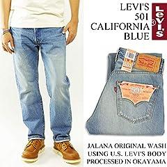 501-0000 005010000: California Blue