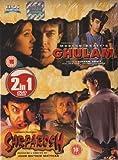 Ghulam / Sarfarosh