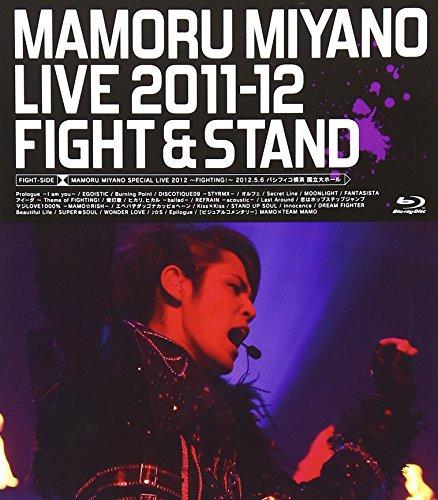 Mamoru Miyano - Mamoru Miyano Live 2011-12 Fight & Stand (2BDS) [Japan BD] KIXM-60