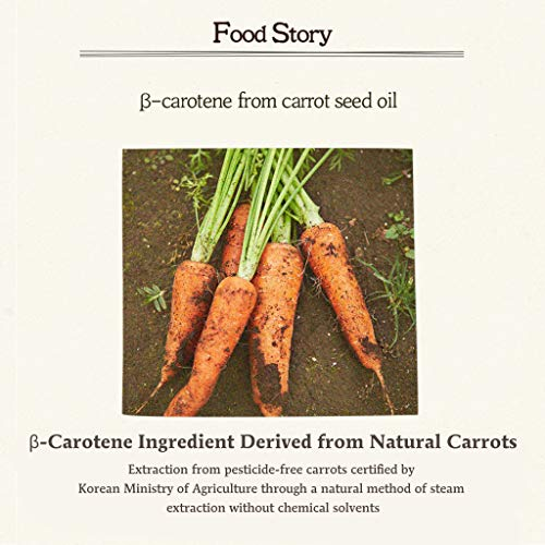 SKINFOOD Carrot Carotene Relief Cream 55ml (1.85 fl.oz.) - Redness Relief Soothing & Moisturizing Facial Gel Cream for Sensitive Skin, Vegan, Cruelty Free, Dermatologically Tested