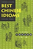 Best Chinese Idioms, Lo Wing Huen, 9622382487