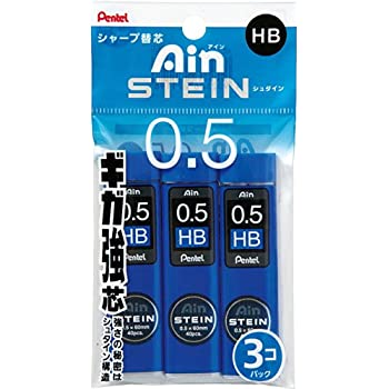 Pentel Ain Stein Mechanical Pencil Lead, 0.5mm HB, 40 Leads x 3 Pack (XC275HB-3P)