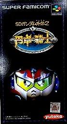 スーパーファミコンナイトガンダム物語 円卓の騎士