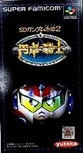 スーパーファミコン SDガンダム外伝2 円卓の騎士