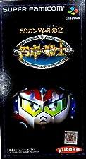 スーパーファミコンSDガンダム外伝2 円卓の騎士