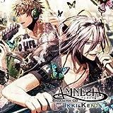 AMNESIA CHARACTER CD IKKI & KENT by SONY MUSIC ENTERTAINMENT JAPAN