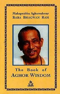 Aghori: A Biographcal Novel: Jayesh Rajpal & Nupur Agrawal Manoj