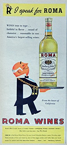 Roma Wine - 8