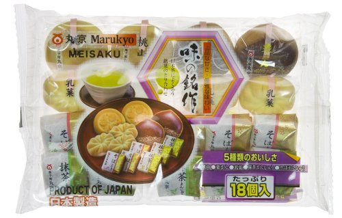 5-Style Traditional Japanese Mini-Confectionery Gift Bundle (Japanese Import) (Best Nyc Black And White Cookies)