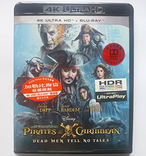 Pirates Of The Caribbean  Dead Men Tell No Tales  4K Uhd   Blu Ray   Hong Kong Version   Chinese Subtitled
