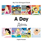 My First Bilingual Book–A Day (English–Russian) (Russian and English Edition)