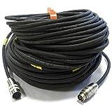 Aquabotix 02-ALPRO-EC-50, 50' Cable