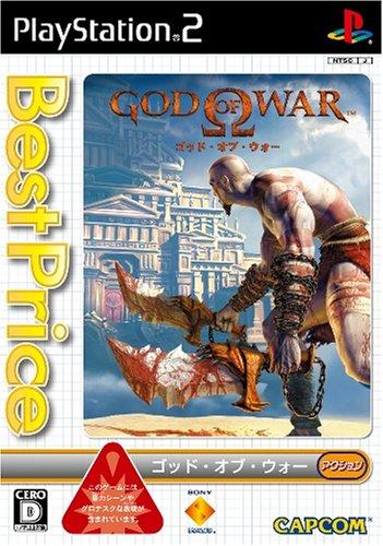 God of War (Best Price) [Japan Import]