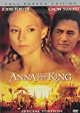 Anna And The King/Kingdom Of Heav. Btb