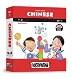 Chinese for Kids: 10 First Reader Books with Online Audio, Pinyin, Simplified Characters (Beginning to Learn Mandarin) Set 1 by Language Together