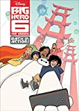 Big Hero 6: The Series: Back In Action!