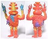 Lorbo Orange Version Kaiju Designer Vinyl Figure by Jim Woodring